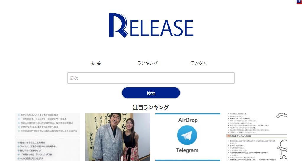 release空投5565个REL