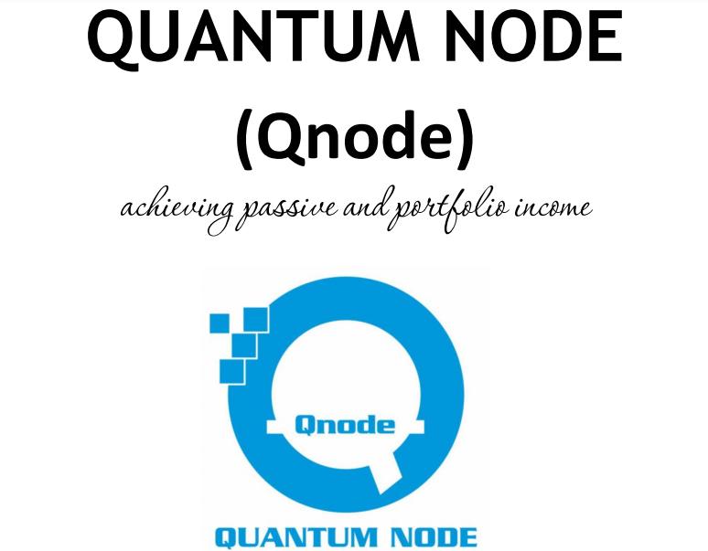 Qnode空投500个Qnode