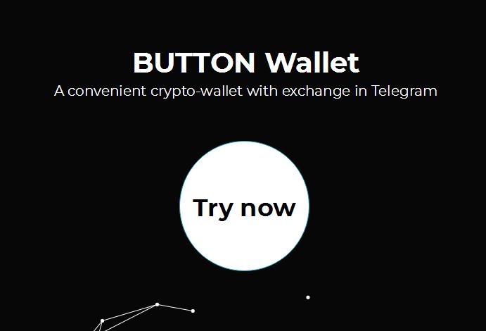 buttonwallet空投价值 1 USD的ETH,秒到账