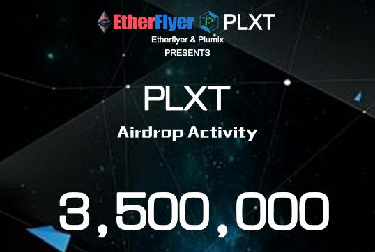 PLXT空投总量3000000个PLXT