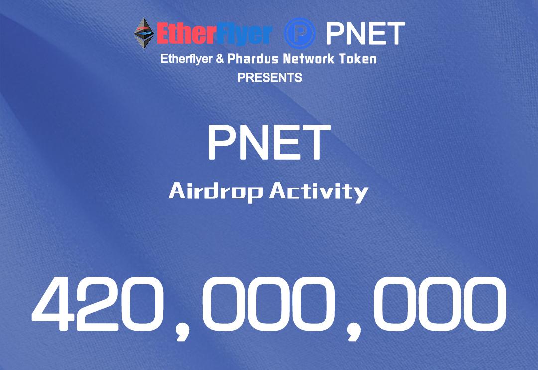 PNET空投总量3亿个PNET