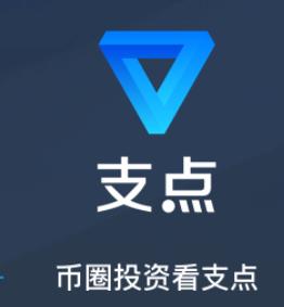 【支点】0撸5000个PVT,邀请得4000,提币图文教程