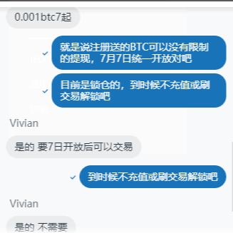 SOXEX - 注册送0.001比特币,进群送0.005比特币,价值100+