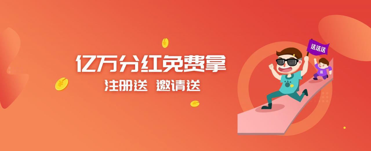 WR Global交易所,注册实名认证空投100WF积分,每周分红2.45USDT