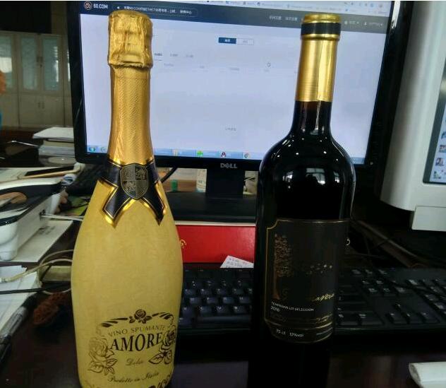 D球 - 已兑换酒超3000+,比酒链世界的酒好太多了