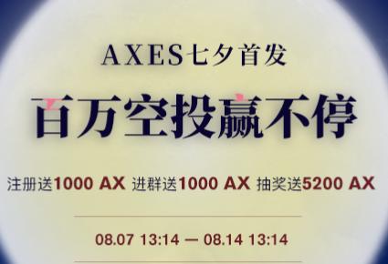 HPX国际交易所 - 注册实名加群送2000AX 已开盘 0撸40元
