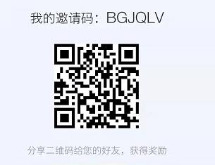 淘吧(TB) 空投糖果:免费领取10000个GLE,每日领取释放,GLE即将上线HCoin平台。