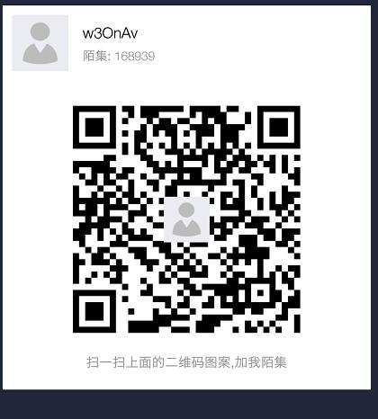 陌集:类似微信,简单注册送0.5U,邀请1人送0.5-1U