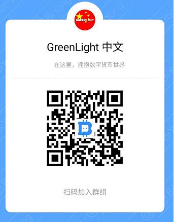 【更新转账】GreenLight Planet绿灯星球:国外免费挖矿项目,类似于pi(π派),附详细教程!