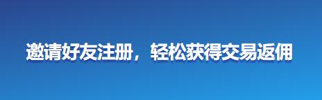 PCW通证网:实名注册赠送1000枚RNG,邀请三级奖励分别1000、500、300枚RNG