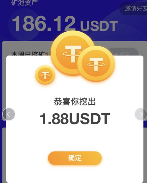 Bituex交易所 – 注册就送188USDT,邀请一个拿20usd,每天释放