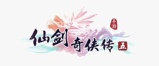 IOST将上线《仙剑奇侠传五》抢先注册,首款链游戏将成为链游史上的里程碑作品