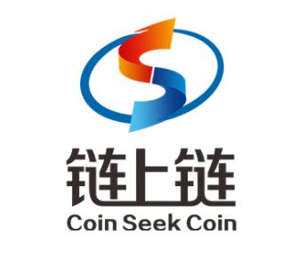 CSC(链上链) - 注册实名后,平台先送1500资产!和五台矿机!加三个可售通行证