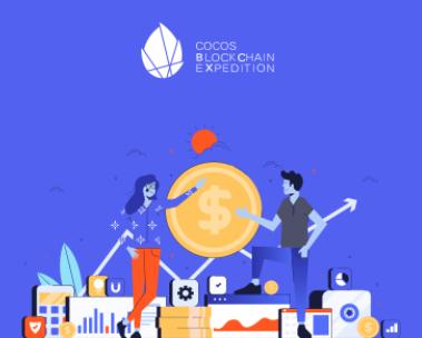 Cocos-BCX空投,注册送100 COCOS,邀请50COCOS。