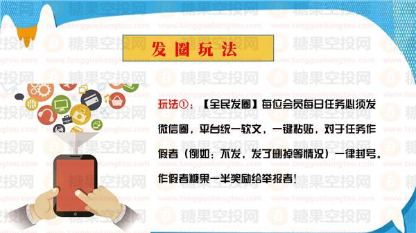 自律世界:注册认证送1个新手任务,30天产9.9颗糖果,团队化推广!