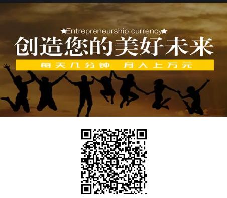 商娱链CBE空投,注册送9000矿池,简单认证,团队化推广