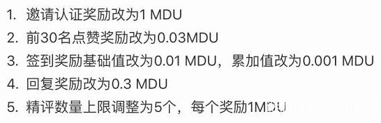 MduKey谜渡,区块链自主数据隐私系统,主网已启动,注册送MDU,邀请额外增送MDU