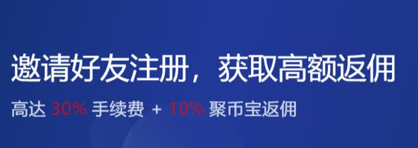 GIEX正在空投GIT,注册实名认证送20币,有效邀请再送20币,糖果次日达,推广分享收益