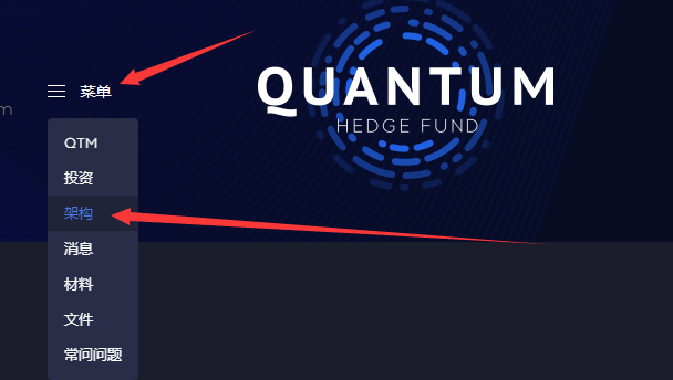 QUANTUM -正在空投中,使用邮箱注册验证送100QTM,邀请更多收益,团队化推广