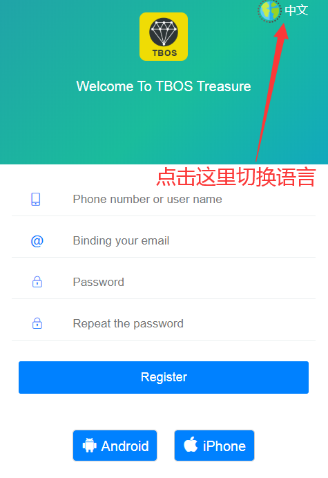 TBOS宝藏 - 类似π挖矿模式,注册并通过实名认证,每日签到挖矿,邀请获得更多收益