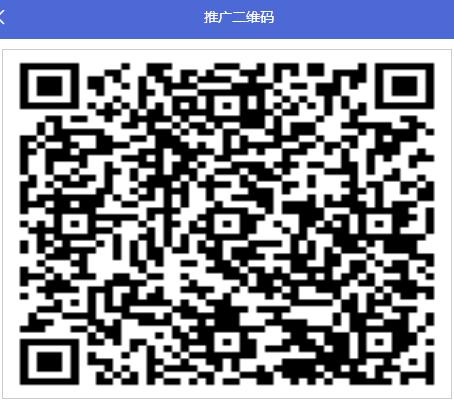 布道链BDBCoin -正在空投中,注册并实名认证,送500矿池,签到释放,多级收益,团队化推广