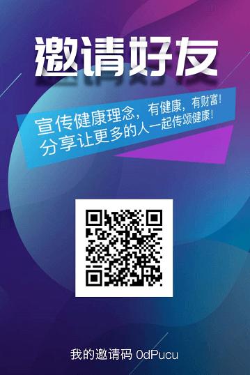 健安币NacAsia -正在空投中,注册并实名,送矿机1台(前三天双倍收益),团队化推广