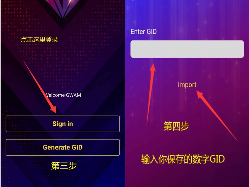 GWAM - 正在空投中,注册无需实名送5GWAM,不锁仓,多级裂变,团队化推广