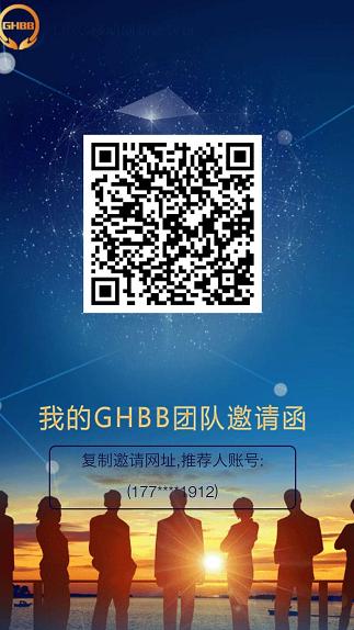 GHBB环保天下 -正在空投中,注册并实名,送福利矿机1台,产6.5个,交换门槛低,团队化推广