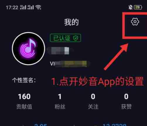 【变现提示】妙音短视频,变现与挖矿app分离,下载变现app,绑定挖矿账号