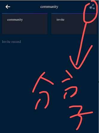 INDEXS社区 -正在空投ETH,使用imtoken浏览器打开,每日签到领取,邀请获得更多
