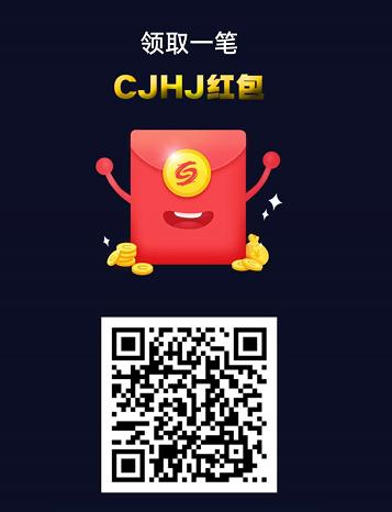 CJHJ超级黄金_空投糖果中,注册认证送50币,每日签到释放,等级,团队化推广