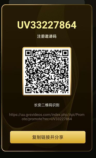 U视帝国_正在空投,5GK同平台,注册实名送矿机,每日签到释放,团队化推广