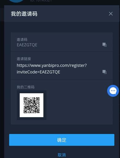 炎币YB-正在空投中,注册并任总,送1YB,每日签到获得额外收益,邀请分享收益