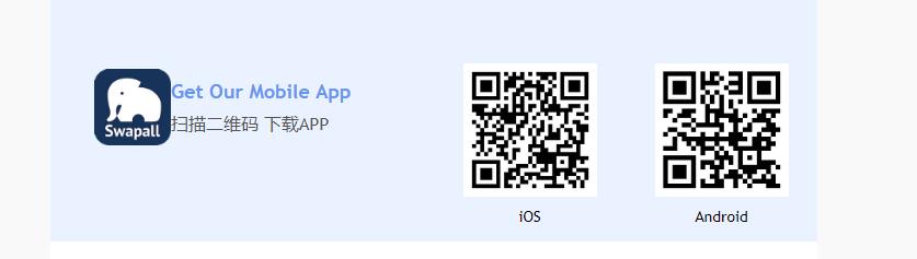 Swapball:种子用户开放内测中,宣称DEFI平台,目前陆续收到邮件,请查看邮件