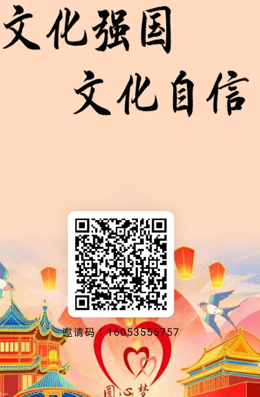 YXM圆心梦_矿机挖矿模式,注册并认证,送矿机1台,等级星级收益