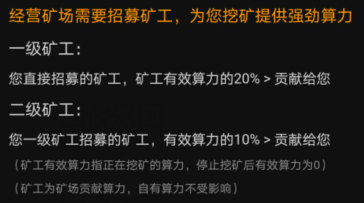 BTCs中本聪_免费手机挖矿,12月开启免费挖矿,已开启挖矿,重新下载APP