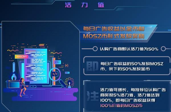 火狐看看_视频任务玩法,注册完成任务送MOSZ,每日任务以及邀请收益