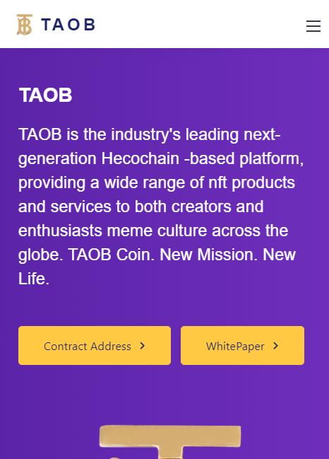 TAOB_正在免费空投中,填写表单,免费获取200W TAOB,26号结束