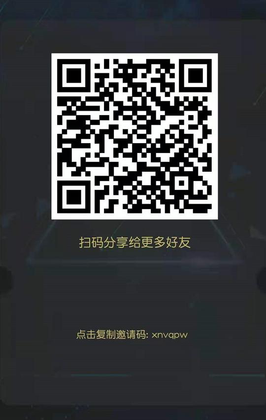 火币链HECC_正在空投中,注册无需认证,送10000HECC,邀请分享收益