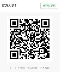 Bitvideo_短视频玩法,BIM模式,注册授权送100算力,邀请分享加成