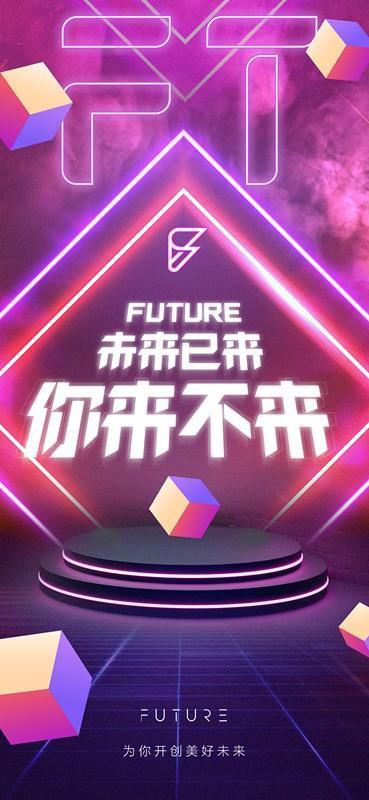 Future_正在空投中,视频任务玩法,看视频赚赏金,有挖矿玩法,邀请收益