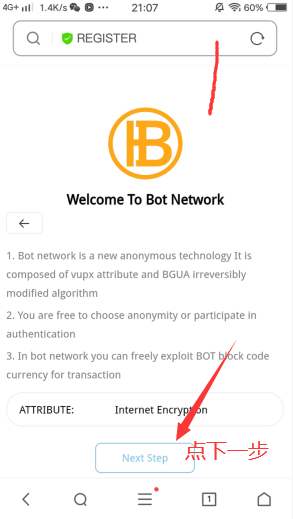 BOT Network_空投中,类PI模式,手机免费挖掘,24小时点击,附教程